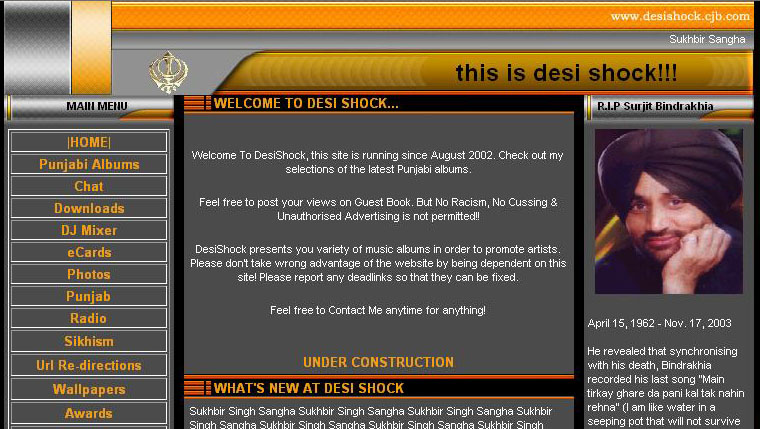 New look of desishock... coming soon!